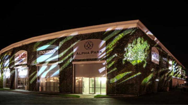 Le centre commercial Alpha Park (illustration)
