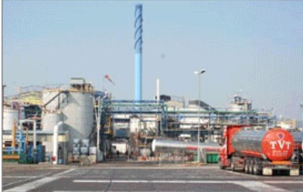 L'usine Lubrizol emploie près de 500 personnes en Haute-Normandie