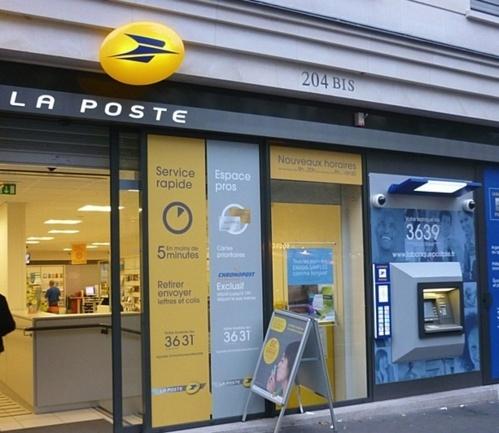 Nouvelle attaque l 39 explosif d 39 un distributeur de billets de la poste - Bureau de poste paris 15 ...