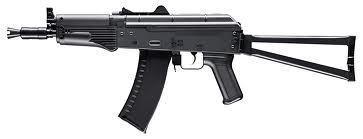 Un exemple de fusil mitrailleur, arme de guerre (photo d'illustration)