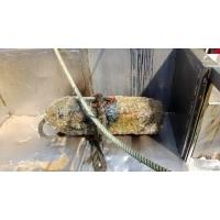 La bombe a été détruite ce mercredi 21 août en pleine mer (Photo Préfecture maritime)