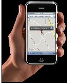 La géolocalisation permet de savoir où se trouve votre portable. Vous pouvez même le bloquer, voire le vider de son contenu à distance (Photo d'illustration)