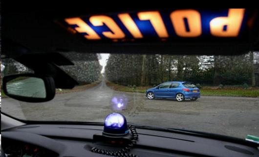Le trafiquant était en pleine transaction dans son véhicule avec un client lorsqu'il a été repéré par un équipage de la BAC (Illustration)