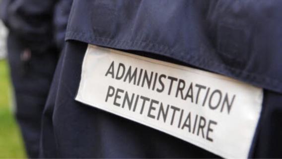 C'est la troisième agression sur des surveillants en moins d'un mois, selon Les syndicats du centre de détention de l'Eure (illustration)