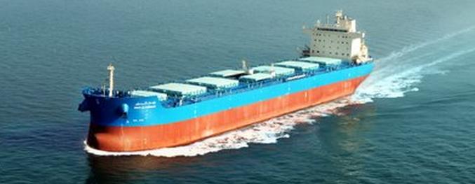 Le navire Wadi Alyarmouk remontait la Seine en direction du port de Rouen où il est attendu dans l'après-midi (Photo d'illustration)
